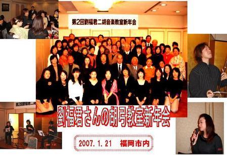 Img20070121_01