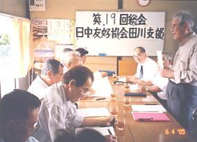 ken20050626_2
