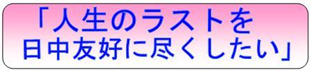 ken20051016_0