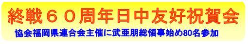 syukuga20051016_1