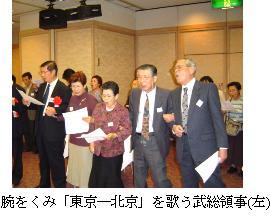 syukuga20051016_4