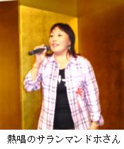 syukuga20051016_5