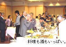 syukuga20051016_6
