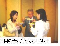 syukuga20051016_7