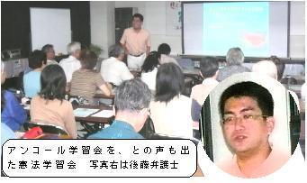 Img20070629_12