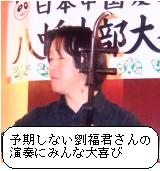 Img20070929_05