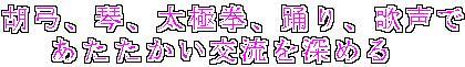 Img20071108_09