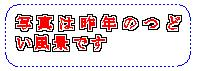 Img20080210_05