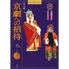 Kg_r_book_1