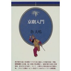 Kg_r_book_2
