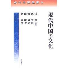 Kg_r_book_3