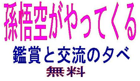 Img_20080706_41