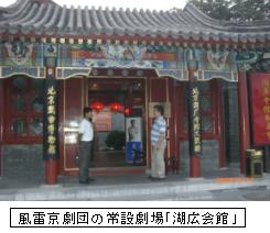 Img_20080922_01