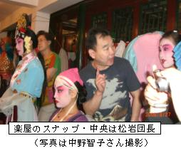 Img_20080922_02