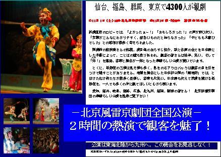 Img_20081024_01