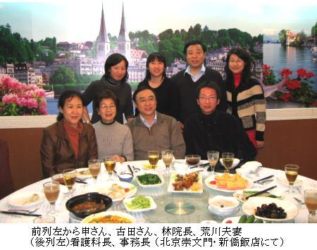 Img_20090109_01