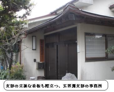 Img_20090117_01