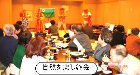 Img_20090209_02