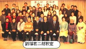 Img_20090209_03
