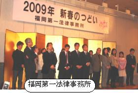 Img_20090209_04