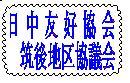Img_20090209_41