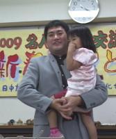 Img_20090208_20