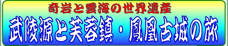 Img_20090410_12