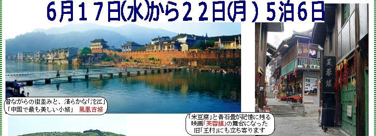 Img_20090410_13