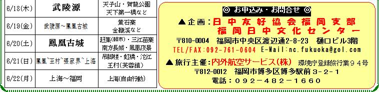 Img_20090410_15