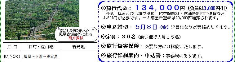 Img_20090410_14