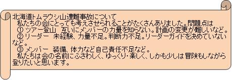 Img_20090712_04