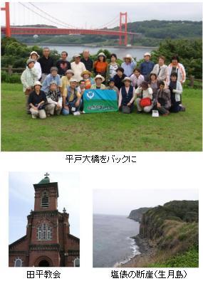 Img_20090817_01