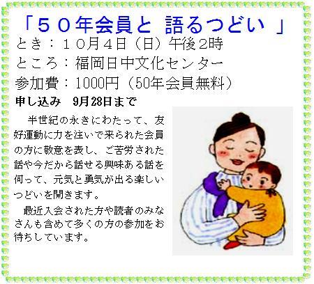 Img_20090825_02