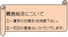 Img_20090929_04