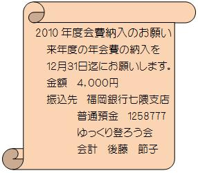 Img_20091130_03