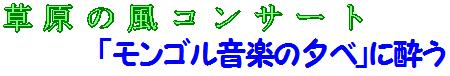 Img_20091130_11