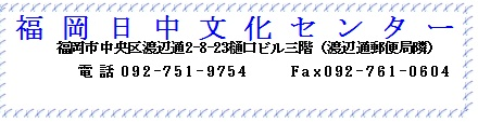 Img20100616_05