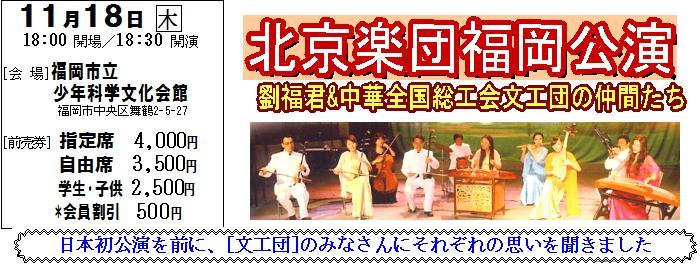 Img_20101022_10
