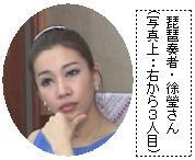Img_pekin_m3