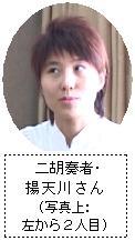Img_pekin_m8