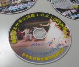 Img20110101_10