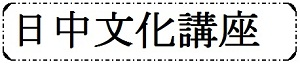 Img_20111025_01s