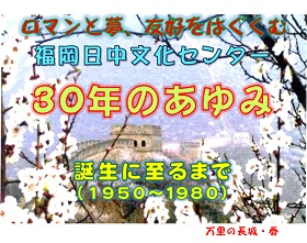Img_20111209_03