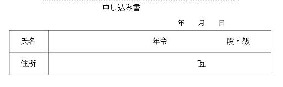 Img_20111210_22