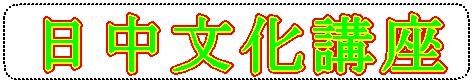 Img_20111217_01
