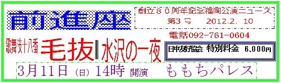 Img_20120212_02