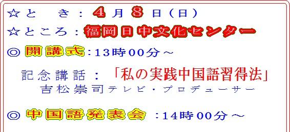 Img_20120324_02