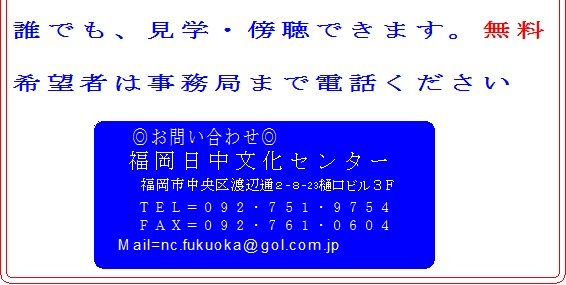 Img_20120324_03