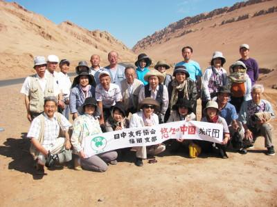 天山の万年雪・炎熱の砂漠を楽しむ  「新疆・シルクロードの旅」