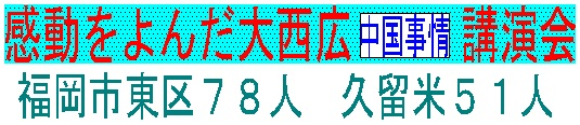 Img_20120711_03